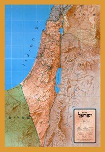 ההיסטוריה של ארץ ישראל